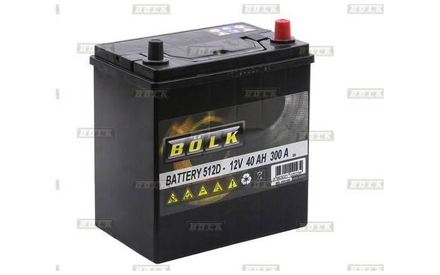 Batterie de démarrage 40ah / 300A