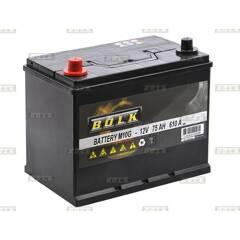 Batterie de démarrage 75ah / 610A BOLK - BOL-E051063