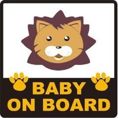Bébé à bord éléctrostatique TERANGA - 917110